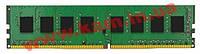 Оперативная память Kingston 8GB 2400MHz DDR4 Non-ECC CL17 DIMM 1Rx8 (KVR24N17S8/8)