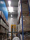 На фабрике Titania