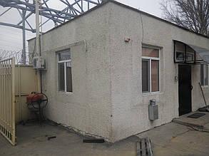 Проходная Завода Элеваторного Оборудования, г. Одесса 2