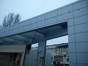 Проходная Завода Элеваторного Оборудования, г. Одесса 9