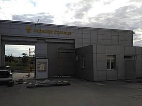 Проходная Завода Элеваторного Оборудования, г. Одесса 24