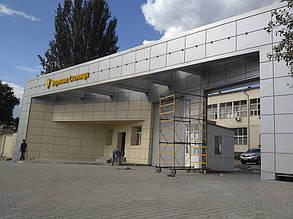 Проходная Завода Элеваторного Оборудования, г. Одесса 23