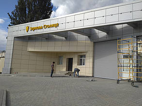 Проходная Завода Элеваторного Оборудования, г. Одесса 22