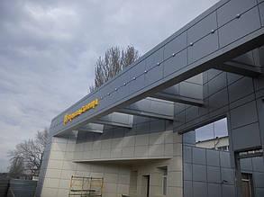Проходная Завода Элеваторного Оборудования, г. Одесса 21