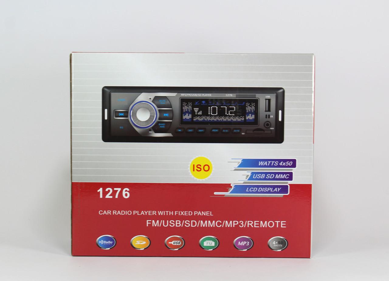 Автомагнитола MP3 1276 (20)