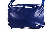 Обьёмная сумка синего цвета , фото 1