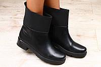 Ботинки демисезонные черные кожаные на байке и флисе р.40
