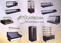 """Витрины барные и суши-кейс  """"Carboma"""""""