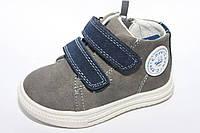 Детские демисезонные ботинки на мальчиков оптом от ТМ Луч разм (с 21-по 26)