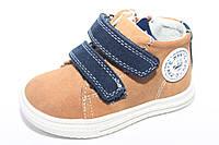 Детские демисезонные ботинки на мальчиков оптом от ТМ Tom.M разм (с 21-по 26)
