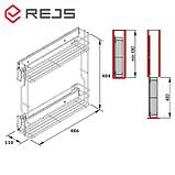 Карго висувне Rejs Variant в секцію 150 мм. хром, телескопічні направляючі полго висунення, фото 2