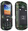 Телефон Sigma X-treme IT67 Khaki '2