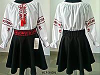 Рубашка вышиванка 617-5 (09)