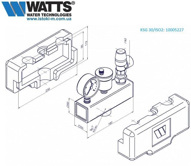 купить группу безопасности твердотопливного котла WATTS KSG 30 ISO 2