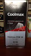 Компрессорное масло Coolmax POE 32