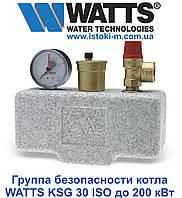 Группа безопасности котла WATTS KSG 30/20M-ISO до 100 кВт, фото 1