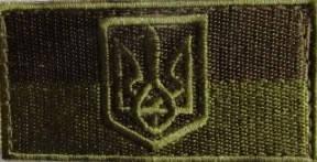 Флаг Украины 8*4см в оливе