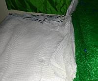 Сітка овочева БІЛА 40х60 (20 кг) 18 грам