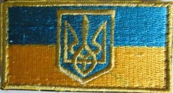 Флаг Украины с гербом 8*4см