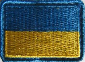 Флаг Украины 5*3,5см , фото 2
