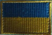 Флаг Украины 6*4см