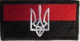 Флаг Украины с гербом 8*4см красно-чёрный