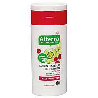 Средство для снятия макияжа с глаз Alterra Cranberry Extract, 100 мл