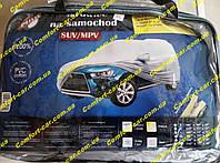 Тент автомобильный Milex JEEP XL (зеркало + замок) PEVA + PP с подкладкой из хлопка для джипа, минивэна