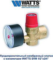 """Предохранительный мембранный клапан с манометром WATTS SVM 1/2""""x3/4"""" 3,0 бар"""