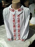 Школьная детская вышитая блузка  (О.Л.С)