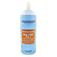 Jerden Proff Nail Prep 3 в 1 антисептическое, антигрибковое и обезжиривающее cредство для ногтей, 150 мл