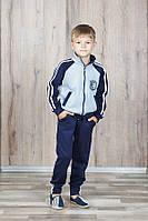 Детский спортивный костюм для мальчика 1613 Б-1037