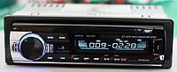 Автомагнитола JSD-520 ISO MP3 с Bluetooth для громкой связи