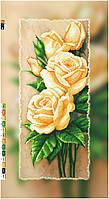 """Схема для вышивки бисером на подрамнике (холст) """"Карамельные розы"""""""