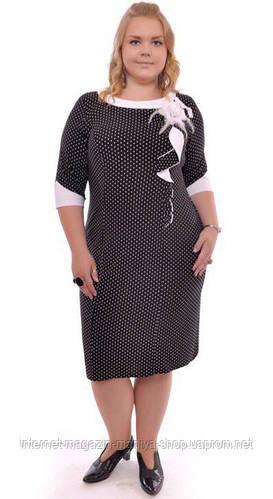 Платье женское полу батал, с валаном