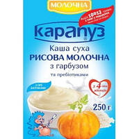 Молочная каша Карапуз рисовая с тыквой и пребиотиками, 250 г