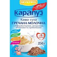 Молочная каша Карапуз гречневая с бифидобактериями, минералами, витаминами и пребиотиками, 250 г
