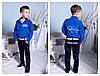 Костюм для мальчика рубашка и штаны 2198 ЕВ