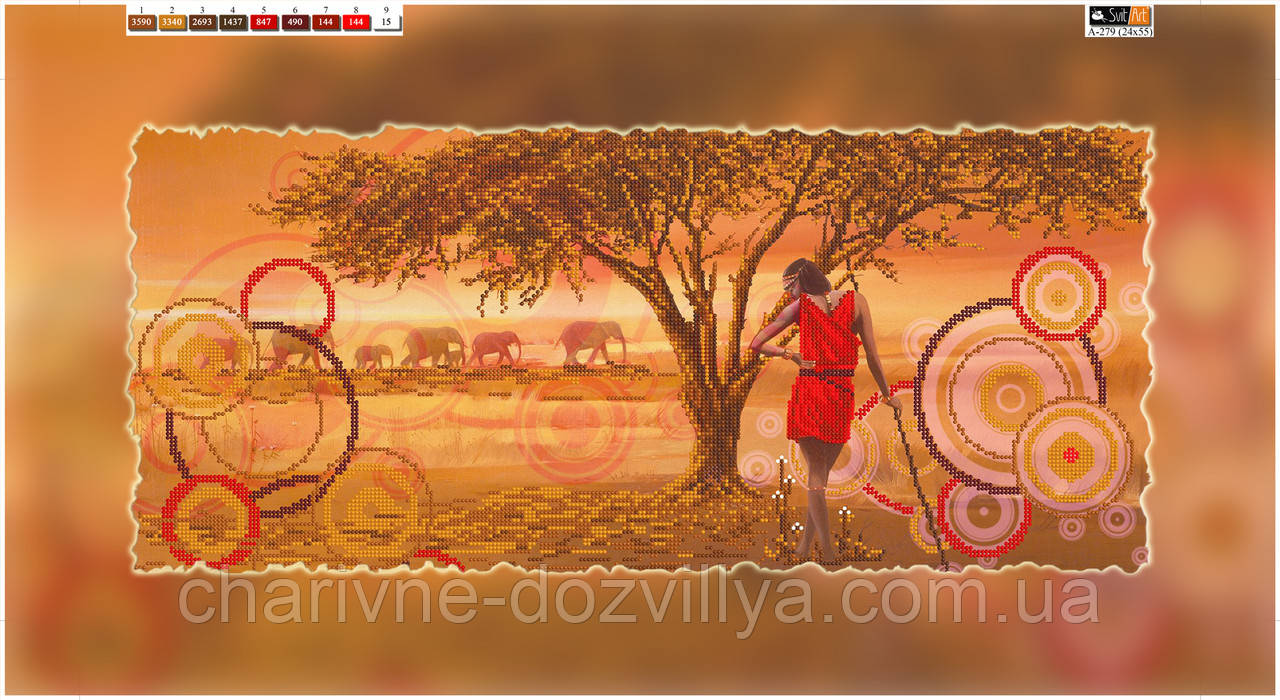 африканский триптих - схема