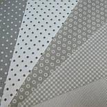 Отрез ткани с мелкими белыми цветочками на сером фоне  ( № 314), фото 3