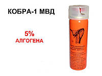 """Газовый баллончик """"КОБРА-1"""" МВД."""