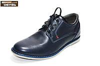 Мужские туфли (арт.Мартин)