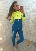 Спортивный костюм женский синий с салатовым ОС/-644