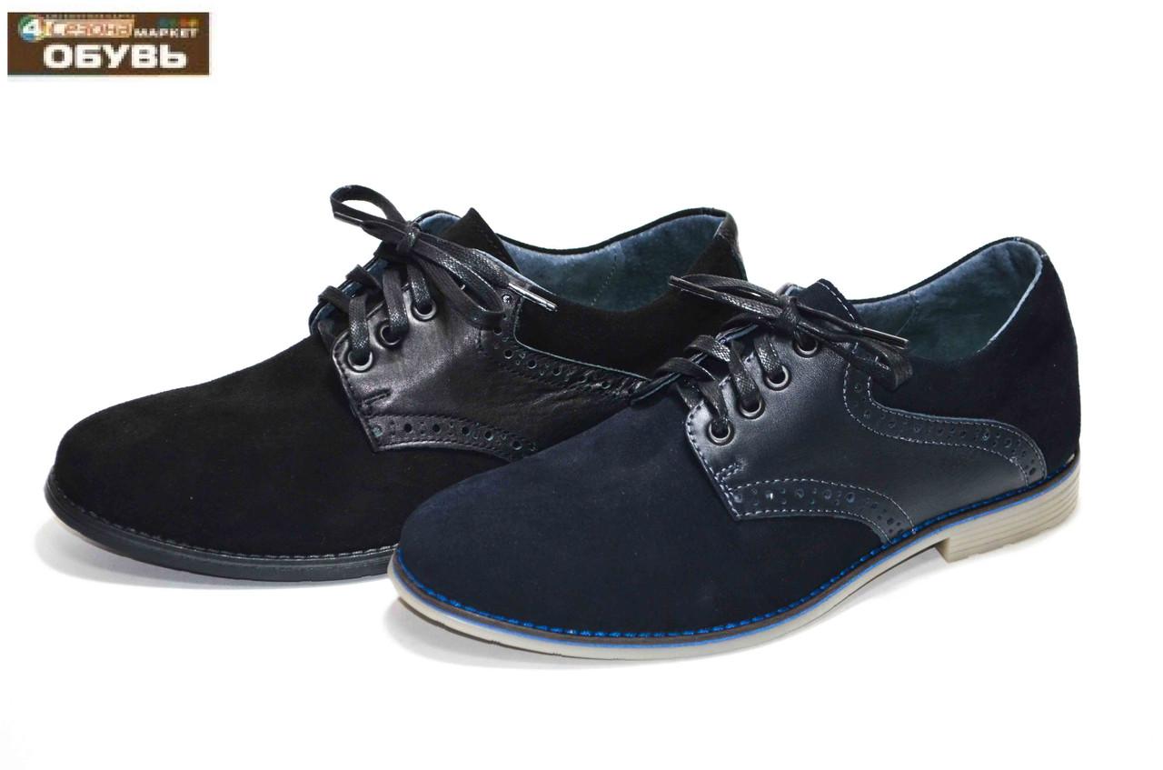 Мужские туфли (арт.Оксфорд)