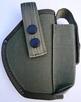 Кобура поясная для пистолета Форт-17 с чехлом для магазина, олива