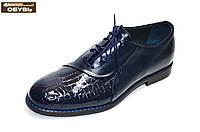 Мужские туфли (арт.16/1-24), фото 1