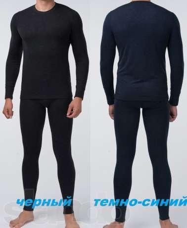 Термобелье мужское шерстяное нательное вязанное.