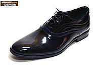 Мужские туфли (арт.16/1-42), фото 1