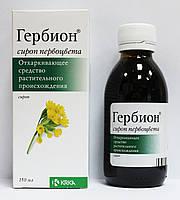Гербион сироп первоцвета 150мл. - Отхаркивающее средство
