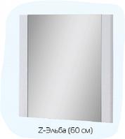 Зеркало в ванную Эльба 60см